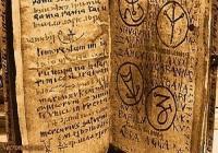 Necronomicon - Livro dos Nomes dos Mortos